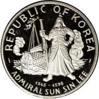 reverse of 100 Won - Admiral Sun Sin Lee (1970) coin with KM# 8 from Korea. Inscription: REPUBLIC OF KOREA 1545 - 1598 - ADMIRAL SUN SIN LEE -