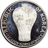 reverse of 200 Won - Celadon Vase (1970) coin with KM# 10 from Korea. Inscription: REPUBLICOF KOREA -CELADON-KORYO DYNASTY-