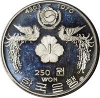 obverse of 250 Won - Chung Hee Park (1970) coin with KM# 11 from Korea. Inscription: 4303 - 1970 대한민국 250 원 WON 한국은행