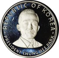 reverse of 250 Won - Chung Hee Park (1970) coin with KM# 11 from Korea. Inscription: REPUBLIC OF KOREA - PRESIDENT CHUNG HEE PARK -