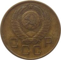 obverse of 3 Kopeks - 15 ribbons (1957) coin with Y# 121 from Soviet Union (USSR). Inscription: С С С Р