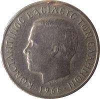 obverse of 50 Lepta - Constantin II (1966 - 1970) coin with KM# 88 from Greece. Inscription: ΚΩΝΣΤΑΝΤΙΝΟΣ ΒΑΣΙΛΕΥΣ ΤΩΝ ΕΛΛΗΝΩΝ · 1970 ·