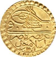 obverse of 1 Zeri Mahbub - Mustafa III (1757 - 1765) coin with KM# 334 from Ottoman Empire.