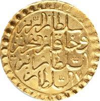 reverse of 1 Zeri Mahbub - Mustafa III (1757 - 1765) coin with KM# 334 from Ottoman Empire.