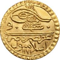 obverse of 1 Zeri Mahbub - Mustafa III (1767 - 1773) coin with KM# 335 from Ottoman Empire.