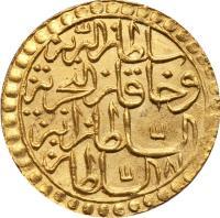 reverse of 1 Zeri Mahbub - Mustafa III (1767 - 1773) coin with KM# 335 from Ottoman Empire.