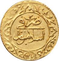 reverse of 1/2 Altin - Selim III (1789 - 1806) coin with KM# 520 from Ottoman Empire. Inscription: Dareba fi Islambol