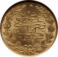 reverse of 100 Kuruș - Abdülmecid I (1843 - 1861) coin with KM# 679 from Ottoman Empire.