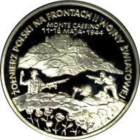reverse of 200000 Złotych - Polish Soldiers WW II Monte Cassino (1994) coin with Y# 262 from Poland. Inscription: POLSKI ŻOŁNIERZ NA FRONTACH II WOJNY ŚWIATOWEJ MONTE CASSINO 11-18 MAJA - 1944