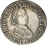 obverse of 1 Poltina - Peter I (1701 - 1705) coin with KM# 106 from Russia. Inscription: ЦРЬ ПЕТРЪ АЛЕѮIЕВИЧЪ ВСЕѦ РОСIИ ПОВЕЛIТЕЉ