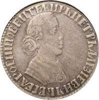 obverse of 1 Polupoltinnik - Peter I (1703 - 1705) coin with KM# 112 from Russia. Inscription: ЦРЬ ПЕТРЪ АЛЕѮIЕВИЧЪ ВСЕѦ РОСIИ ПОВЕЛIТЕЉ