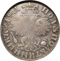 reverse of 1 Polupoltinnik - Peter I (1703 - 1705) coin with KM# 112 from Russia. Inscription: ПОЛУПОЛЪТИННИКЪ ҂АѰД