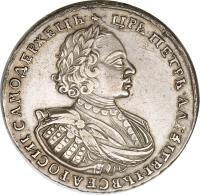 obverse of 1 Rouble - Peter I (1718 - 1721) coin with KM# 157 from Russia. Inscription: ЦРЬ · ПЕТРЬ · АЛЕѮИЕВIЧЬ · ВСЕѦ · РОСИI · САМОДЕРЖЕЦЬ