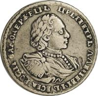 obverse of 1 Poltina - Peter I (1718 - 1722) coin with KM# 156 from Russia.