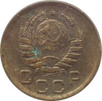 obverse of 1 Kopek - 11 ribbons (1937 - 1946) coin with Y# 105 from Soviet Union (USSR). Inscription: С С С Р