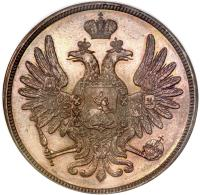 obverse of 5 Kopeks - Alexander II (1849) coin with KM# Pn123 from Russia.