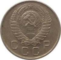 obverse of 10 Kopeks - 15 ribbons (1957) coin with Y# 123 from Soviet Union (USSR). Inscription: СССР