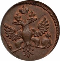 obverse of 1 Polushka - Anna Novodel (1735) coin with KM# NL6 from Russia.
