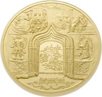 reverse of 10000 Roubles - Dionisius (2002) coin with Y# 784 from Russia. Inscription: ДИОНИСИЙ