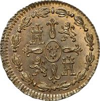 reverse of 1 Maravedi - Carlos III (1770 - 1775) coin with KM# 405 from Spain.