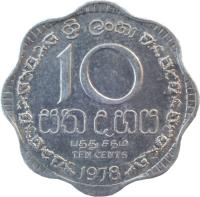 reverse of 10 Cents (1978 - 1991) coin with KM# 140a from Sri Lanka. Inscription: ශ්‍රී ලංකා 10 සත දතය பத்த ௧தம TEN CENTS 1988