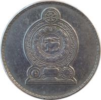 obverse of 1 Rupee (1996 - 2002) coin with KM# 136a from Sri Lanka.