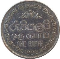reverse of 1 Rupee (1996 - 2002) coin with KM# 136a from Sri Lanka. Inscription: ශ්‍රී ලංකා රුපියලයි ஒரு ரூபாய் ONE RUPEE 1996