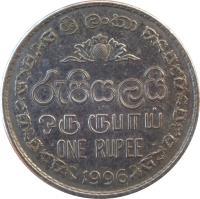 reverse of 1 Rupee (1996 - 2002) coin with KM# 136a from Sri Lanka. Inscription: ශ්රී ලංකා රුපියලයි ஒரு ரூபாய் ONE RUPEE 1996