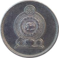 obverse of 25 Cents (1975 - 1994) coin with KM# 141 from Sri Lanka.