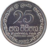 reverse of 25 Cents (1975 - 1994) coin with KM# 141 from Sri Lanka. Inscription: ශ්රී ලංකා 25 සත චිසිපහ இருபத்தைநது ௧தம TWENTY FI