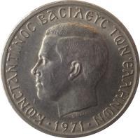 obverse of 1 Drachma - Constantin II - National Revolution (1971 - 1973) coin with KM# 98 from Greece. Inscription: ΚΩΝΣΤΑΝΤΙΝΟΣ ΒΑΣΙΛΕΥΣ ΤΩΝ ΕΛΛΗΝΩΝ · 1973 ·