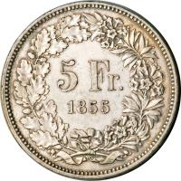 reverse of 5 Francs - Shooting Festival (1855) coin with X# S3 from Switzerland. Inscription: 5 Fr. 1855