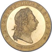 obverse of 1/2 Penny - George III (1795) coin with KM# Pn63 from United Kingdom. Inscription: GEORGIUS III · D:G · REX SOHO