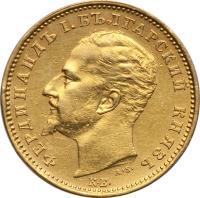 obverse of 20 Leva - Ferdinand I (1894) coin with KM# 20 from Bulgaria. Inscription: ФЕРДИНАНДЪ I. БЪЛГАРСКИЙ КНЯЗЬ К.Б.