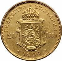 reverse of 20 Leva - Ferdinand I (1894) coin with KM# 20 from Bulgaria. Inscription: КНЯЖЕТВО БЪЛГАРИЯ 20 ЛЕВА