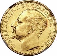 obverse of 10 Leva - Ferdinand I (1894) coin with KM# 19 from Bulgaria. Inscription: ФЕРДИНАНДЪ I. БЪЛГАРСКИЙ КНЯЗЬ К.Б.