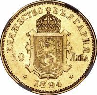 reverse of 10 Leva - Ferdinand I (1894) coin with KM# 19 from Bulgaria. Inscription: КНЯЖЕТВО БЪЛГАРИЯ 10 ЛЕВА