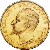 obverse of 100 Leva - Ferdinand I (1894) coin with KM# 21 from Bulgaria. Inscription: ФЕРДИНАНДЪ I. БЪЛГАРСКИЙ КНЯЗЬ A. SCHRAFF К.Б.