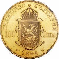 reverse of 100 Leva - Ferdinand I (1894) coin with KM# 21 from Bulgaria. Inscription: КНЯЖЕТВО БЪЛГАРИЯ 100 ЛЕВА