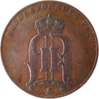 obverse of 5 Öre - Oscar II - Large letters (1888 - 1905) coin with KM# 757 from Sweden.