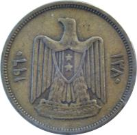 obverse of 10 Piastres - 2 stars on shield (1960) coin with KM# 92 from Syria.