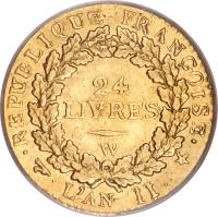 reverse of 24 Livres (1793) coin with KM# 626 from France. Inscription: 24 LIVRES W · REPUBLIQUE FRANÇAISE · · L'AN II ·