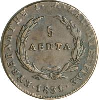reverse of 5 Lepta - Ioannis Kapodistrias (1831) coin with KM# 10 from Greece.