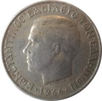 obverse of 5 Drachmai - Constantin II (1966 - 1970) coin with KM# 91 from Greece. Inscription: ΚΩΝΣΤΑΝΤΙΝΟΣ ΒΑΣΙΛΕΥΣ ΤΩΝ ΕΛΛΗΝΩΝ · 1966 ·