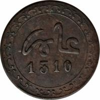 obverse of 1/2 Falus - Hassan I (1893) coin with Y# B1 from Morocco. Inscription: 1310
