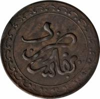 reverse of 1/2 Falus - Hassan I (1893) coin with Y# B1 from Morocco.