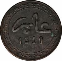 obverse of 1/4 Falus - Hassan I (1893) coin with Y# C1 from Morocco. Inscription: 1310