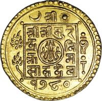 obverse of 1 Tola - Surendra Bikram Shah (1847 - 1873) coin with KM# 615 from Nepal.