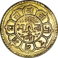 reverse of 1 Tola - Surendra Bikram Shah (1847 - 1873) coin with KM# 615 from Nepal.