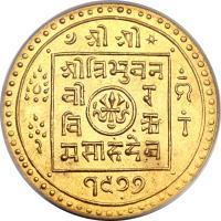 obverse of 1 Tola - Tribhuwan Bir Bikram Shah (1912) coin with KM# 703 from Nepal.